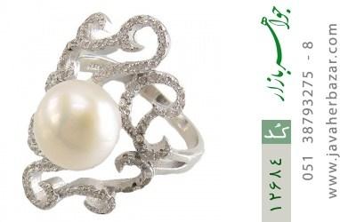 انگشتر مروارید درشت و اشرافی زنانه - کد 12684