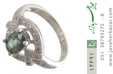 انگشتر تورمالین مجلسی طرح آناهید زنانه - کد 12691