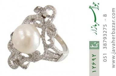 انگشتر مروارید درشت و اشرافی طرح تابان زنانه - کد 12692