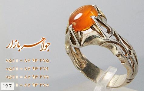 انگشتر عقیق یمن حکاکی شرف الشمس - عکس 3