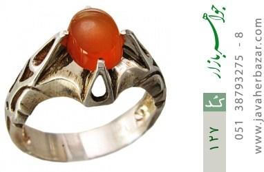 انگشتر عقیق یمن حکاکی شرف الشمس - کد 127