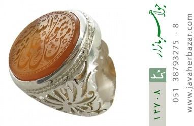 انگشتر عقیق یمن حکاکی شرف الشمس و من یتوکل علی الله فهو حسبه استاد احمد رکاب دست ساز - کد 12708