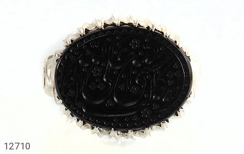 انگشتر عقیق یمن حکاکی حسبی الله توکلت علی الله استاد احمد رکاب دست ساز - تصویر 2