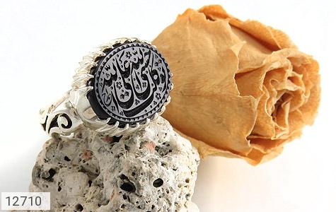 انگشتر عقیق یمن حکاکی حسبی الله توکلت علی الله استاد احمد رکاب دست ساز - عکس 5
