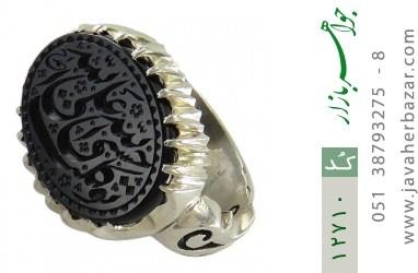 انگشتر عقیق یمن حکاکی حسبی الله توکلت علی الله استاد احمد رکاب دست ساز - کد 12710