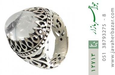 انگشتر دُر نجف درشت رکاب شبکه دورچنگ مردانه - کد 12713