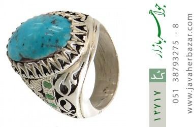 انگشتر زمرد و فیروزه نیشابوری رکاب دست ساز - کد 12717