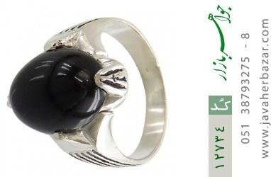 انگشتر عقیق سیاه بیضی چهارچنگ مردانه - کد 12734