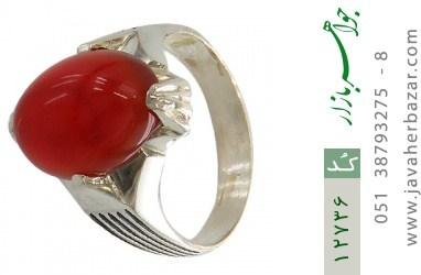 انگشتر عقیق قرمز بیضی چهارچنگ مردانه - کد 12736