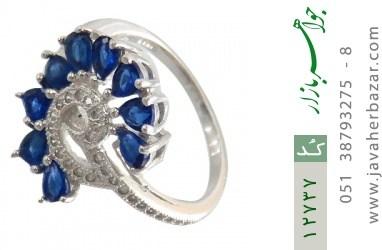 انگشتر نقره مجلسی طرح نازگل زنانه - کد 12737