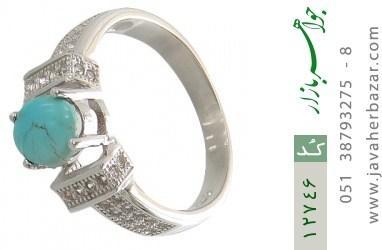 انگشتر فیروزه نیشابوری - کد 12746