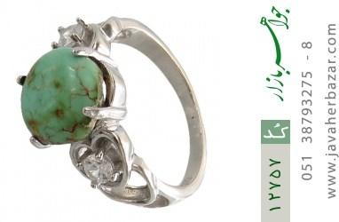 انگشتر فیروزه نیشابوری - کد 12757