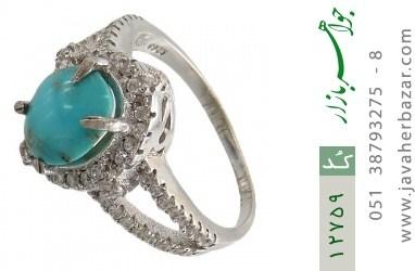 انگشتر فیروزه نیشابور زیبا طرح فرخنده زنانه - کد 12759