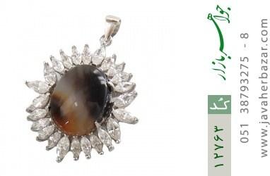 مدال عقیق یمن - کد 12763
