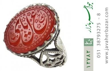 انگشتر عقیق یمن حکاکی یا علی ع استاد احمد - کد 12782