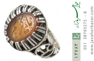 انگشتر عقیق یمن حکاکی یا کریم استاد طاها - کد 12783