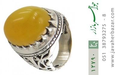 انگشتر عقیق زرد شرف الشمس درشت طرح شبکه فاخر مردانه - کد 12790