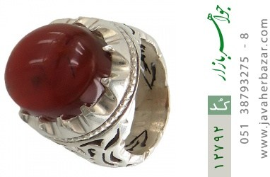 انگشتر عقیق یمن رکاب دست ساز - کد 12792