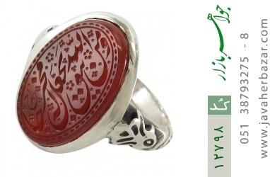 انگشتر عقیق یمن حکاکی و من یتق الله استاد احمد - کد 12798