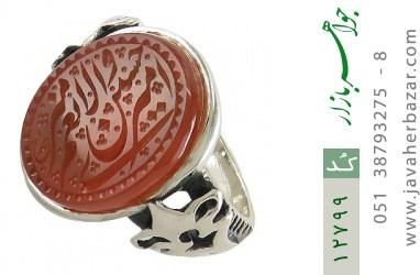 انگشتر عقیق یمن حکاکی امیری حسین و نعم الامیر استاد احمد - کد 12799