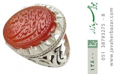 انگشتر عقیق یمن حکاکی الملک لله الواحد القهار استاد احمد رکاب دست ساز - کد 12800