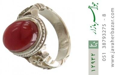 انگشتر عقیق یمن رکاب دست ساز - کد 12932