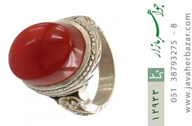 انگشتر عقیق یمن رکاب دست ساز - کد 12933