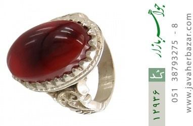 انگشتر عقیق یمن رکاب دست ساز - کد 12936