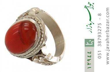 انگشتر عقیق یمن رکاب دست ساز - کد 12944