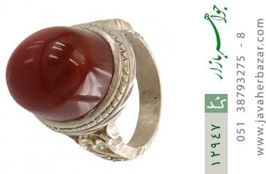انگشتر عقیق یمن رکاب دست ساز - کد 12947