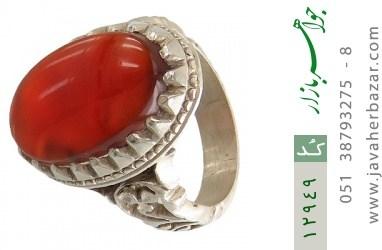 انگشتر عقیق یمن رکاب دست ساز - کد 12949