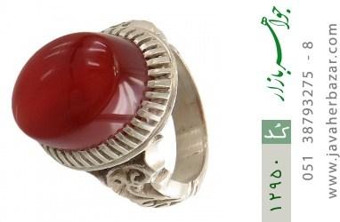 انگشتر عقیق یمن رکاب دست ساز - کد 12950