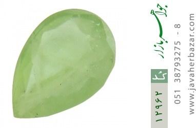 نگین تک زبرجد تراش اشکی جذاب - کد 12962