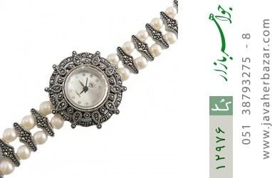 ساعت مارکازیت مروارید درشت طرح شمس زنانه - کد 12976