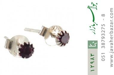 گوشواره نقره گل گوش بنفش زنانه - کد 12983
