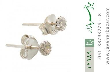 گوشواره نقره گل گوش الماس نشان زنانه - کد 12989