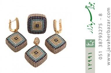 سرویس نقره و برنز طرح اشرافی و بی نظیر زنانه - کد 12991