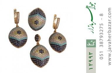 سرویس نقره و برنز طرح لوکس و اشرافی زنانه - کد 12993
