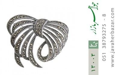 گل سینه نقره و مارکازیت طرح دلبر ناز زنانه - کد 13003