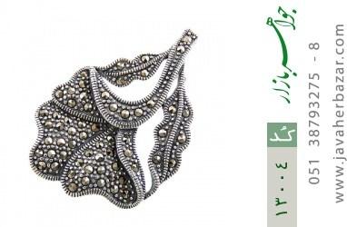 گل سینه نقره و مارکازیت طرح پرنسسی و درشت زنانه - کد 13004