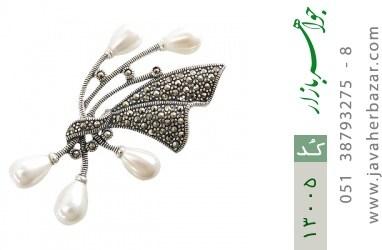 گل سینه نقره و مارکازیت طرح فاخر زنانه - کد 13005