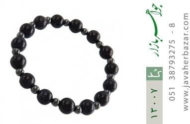 دستبند حدید و دلربا زیبا و جذاب زنانه - کد 13007