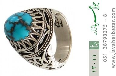 انگشتر فیروزه نیشابوری لوکس هنر دست استاد محمودی - کد 13011