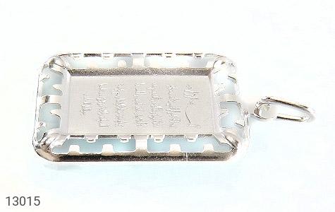 مدال نقره حکاکی آیت الکرسی (تا 'و هو العلی العظیم') - تصویر 2