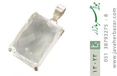 مدال کریستال فریم دست ساز - کد 13023
