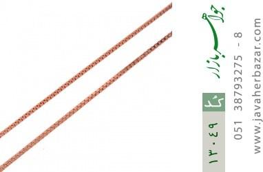 زنجیر نقره ونیزی 45 سانتی مسی - کد 13049