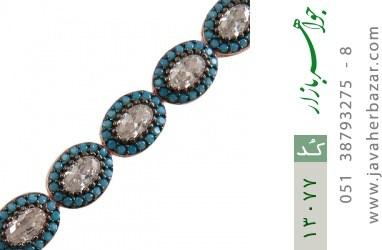 دستبند نقره نانویی طرح جمیل زنانه - کد 13077
