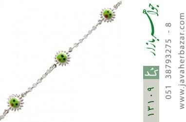 دستبند نقره میناکاری فانتزی طرح خورشید بچه گانه - کد 13109