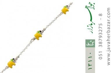 دستبند نقره میناکاری طرح فیل بچه گانه - کد 13110