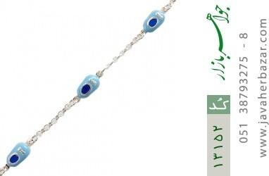 دستبند نقره میناکاری طرح صبا بچه گانه - کد 13152